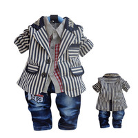 Free Shipping2013 Cotton Children S Clothing Brand Sliver England College Wind Tong Set Three 070baby Clothing