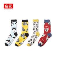 5 Pieces New Novelty Printing Cotton Socks Men Women High Socks Multiple Color Wholesale