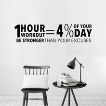 Motivational personality slogan wall applique sports fitness poster detachable vinyl stickers gym decoration mural 3A28