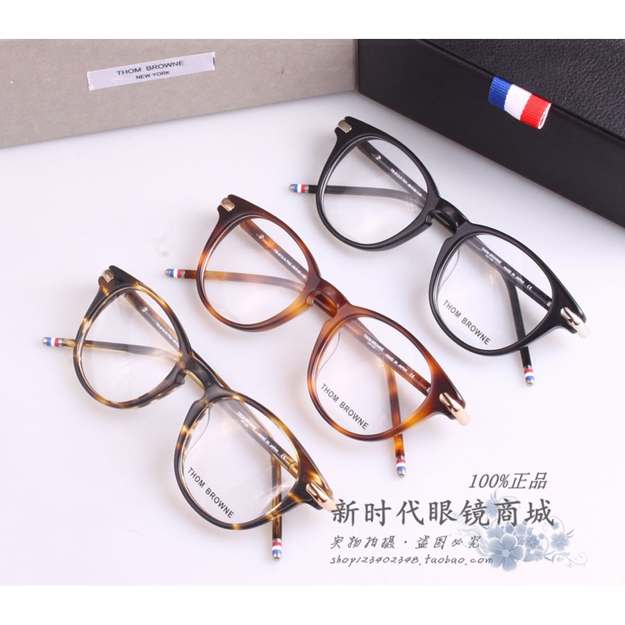 Eyeglass Frame Fashion 2017 : vintage optical frames Picture - More Detailed Picture ...