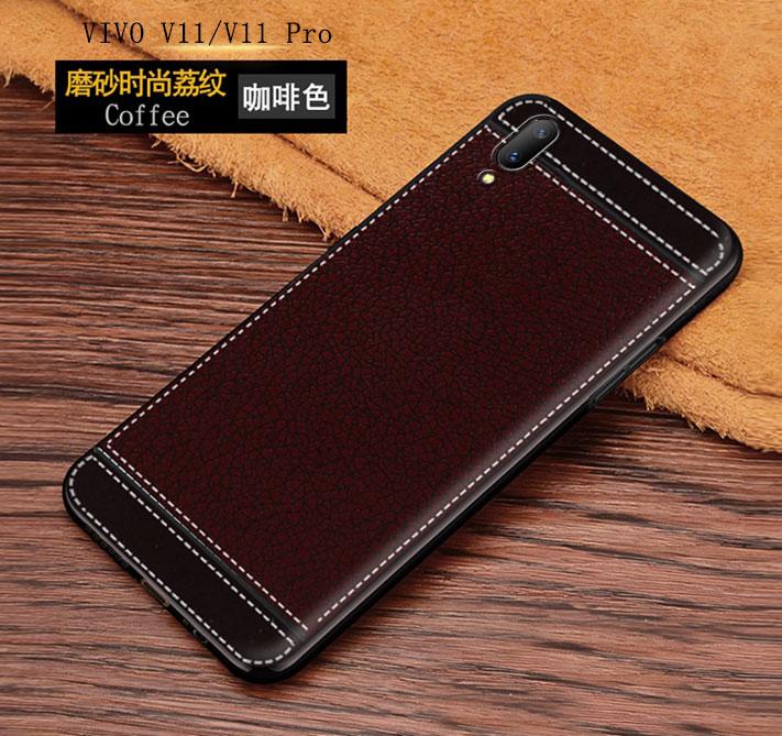 Vivo V11 Case For Vivo V11 Pro case Leather Textured Soft TPU Silicone Back Cover Case For Vivo V15 Pro S1 Pro X27 Pro V11i X23