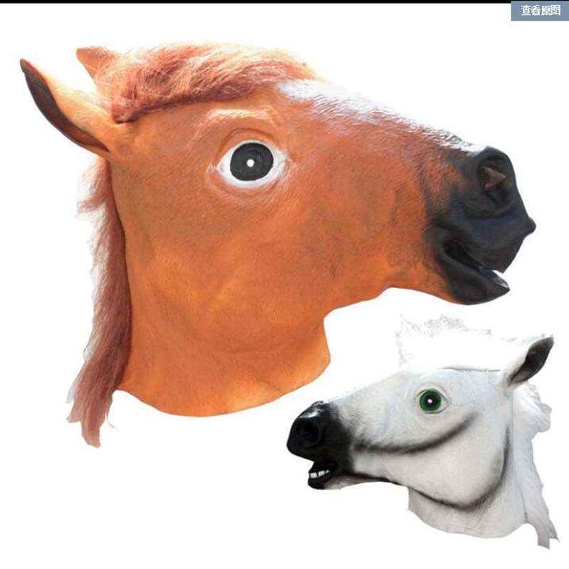 Aliexpress.com  Buy Halloween Cosplay Costumes White Dragon Horse Mask Horse Hat The Horse Head Cover The Wolf Horsehead Mask from Reliable cosplay costume ...  sc 1 st  AliExpress.com & Aliexpress.com : Buy Halloween Cosplay Costumes White Dragon Horse ...