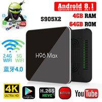 H96 MAX X2 4K Android TV BOX H.265 Media Player Smart TV Box Amlogic S905X2 Set Top BOX Android TV Box Smart TV FOR IPTV HDMI