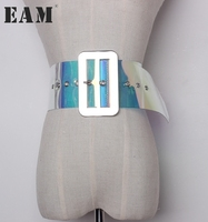 EAM 2018 Silver Big Generous Buckle Laser Magic Colourful PVC Fashion All Match Wide Belt