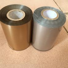 Matte Gold+Matte Silver 2Piecesx(8cmx120m)/Roll Hot Stamping Foil Paper Roll Hot Foil or Plastic Paper