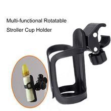 Baby Stroller Universal Cup Holder Pram Nursing Milk Bottles Rotatable Rack Bicycle Bike Bottle Holder Baby Stroller Accessories