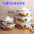The characteristics of Xinjiang enamel pot pot with cover ears hand painted five piece pan Islamic characteristics tableware
