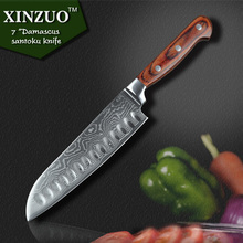 XINZUO 7″ santoku knife high quality fashion Japanese chef knife VG10 Damascus kitchen knife with wood handle free shipping