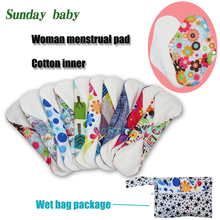 3 pcs sanitary pad for women and reuable menstrual pad organic bamboo cotton material women sanitary cloth pad