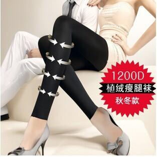 Frete grátis Adicionar lã finas leg meias queima de Gordura meias 1200 D reunindo prevenir varizes perna fina meias fabricante atacado