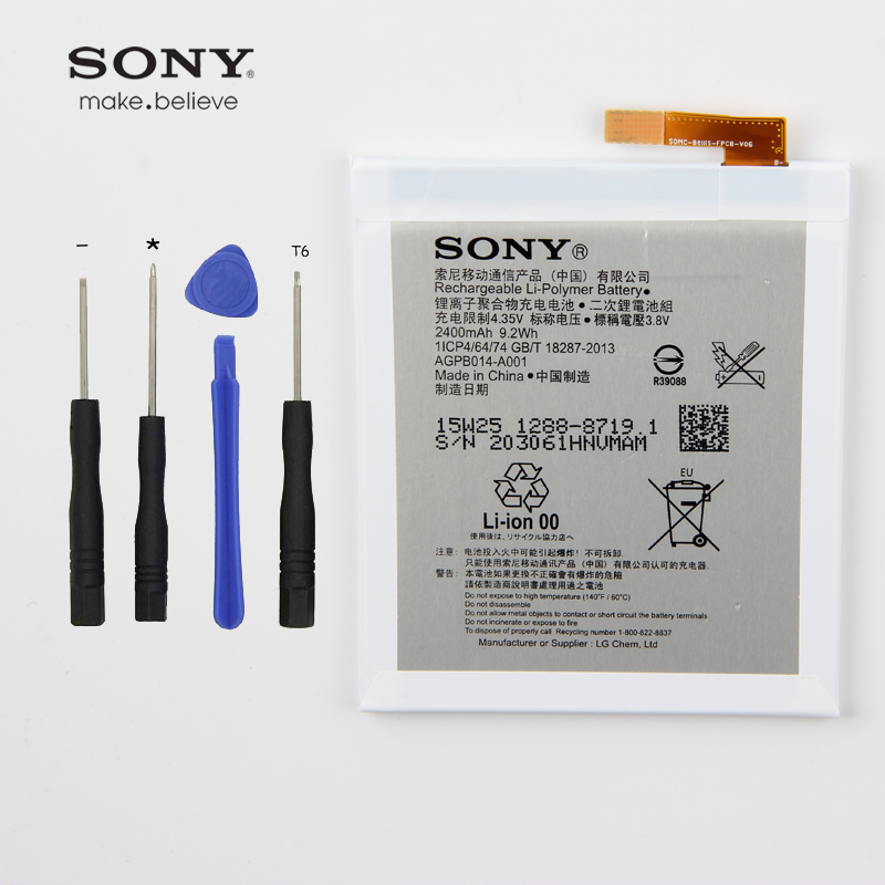US $9 15 16% OFF|Original Sony LIS1576ERPC Battery For Sony Xperia M4 Aqua  E2333 E2353 E2303 2400mAh-in Mobile Phone Batteries from Cellphones &