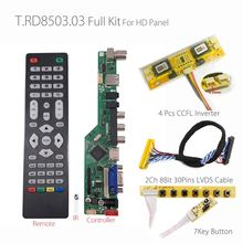 T. RD8503.03 Универсальный ЖК дисплей LED ТВ контроллер драйвер платы ТВ/ПК/VGA/HDMI/USB + 7 кнопок + 2ch 8bit 30 LVDS кабель + 4 лампы инвертор