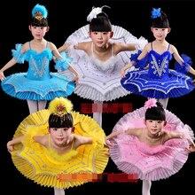 6 цветов дети блесток Лебединое озеро Балетные костюмы Профессиональный блюдо Туту балетное платье для Обувь для девочек классическая одежда для бальных танцев платье