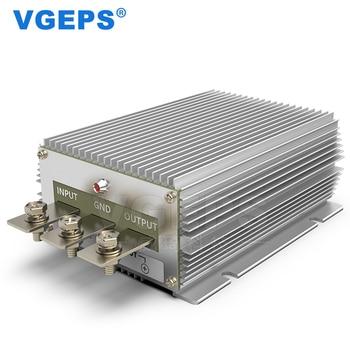 36V to 12V 50A DC step-down power supply, 36V to 12V 600W DC power module, 36V to 12V step-down power converter