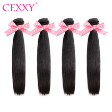 CEXXY 4 Bundles/lot Human Hair Bundles Brazilian Hair Weave Bundles Straight Virgin Hair Natural Color Free Shipping(China)
