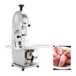 Maszyna do cięcia kości handlowa maszyna do cięcia kości świeży nóż do mrożonego mięsa 110 V/220 V do cięcia żeber/ryb/mięsa/wołowiny