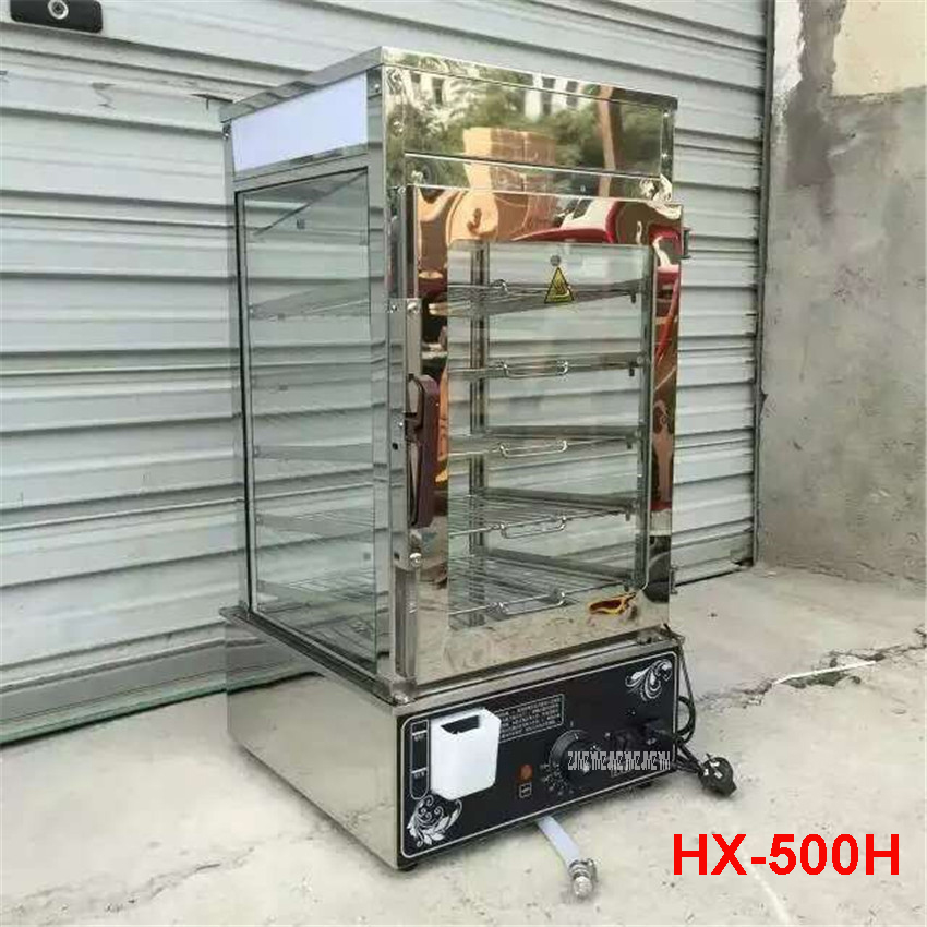 HX-500H 220 V/50 Hz Electrical Commercial Bun Steamer 5 Steps Steamer Steamer Commercial Steam Heat Storage Bread Food Steamers