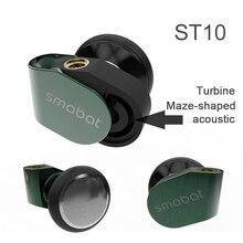 Smabat ST-10 металлические наушники HiFi 15,4 мм Динамический драйвер Smabat флагманский наушник со съемным разъемом кабель MMCX Заушник внутриушные
