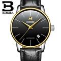 Schweiz BINGER herren uhr luxus marke Relogio Masculino wasserdicht edelstahl Mechanische Armbanduhren B 5005M 8-in Mechanische Uhren aus Uhren bei