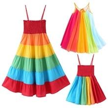 Новое платье для маленьких девочек, одежда для маленьких детей, одежда принцессы для девочек, шифоновое платье-пачка без рукавов, радужные платья на бретельках, vestido infantil