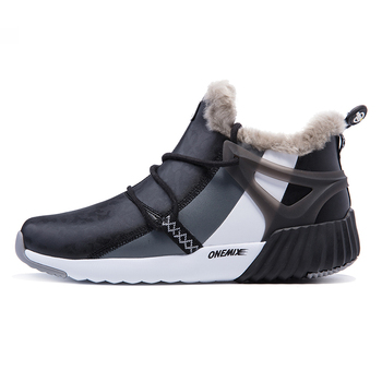 ONEMIX Winter Men's Boots Keep Warm Wool Trekking Sneakers Outdoor Unisex Mountain Waterproof Hiking Shoes Running Shoes for Man 11