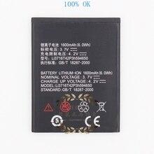 3.7V 1600mAh Li3716T42P3h594650 For ZTE Blade 3 / Blade C / V970 V970M Mimosa X U970 V807 U807 N807 V930 / Digma iDxD4 Battery аккумулятор для телефона craftmann li3716t42p3h594650 для zte v970 beeline e700 u795 u930 u970 v807 blade 3 n861 n880f n881e n970 t82 v887 v889m v930 v956
