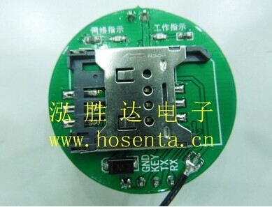 Free shipping GSM module SIM900A whole network smallest GPRS phone communications IPEX message board seat
