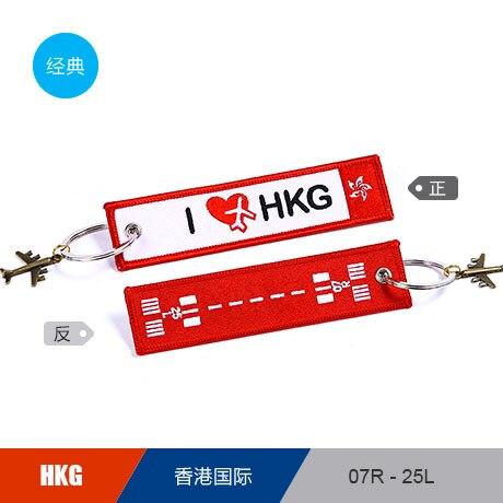 Hong Kong HKG 25R 07L Airport Runway Bag Tag Luggage Tag