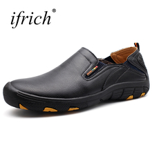 Ifrich Mens Outdoor Footwear Slip On Men s Hiking Shoes spring summer Men's Athletic Shoes Breathable Men Sport Trainers