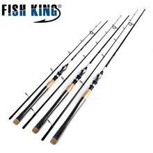 FISH KING Spinning Fishing Rod Soft Lure Fishing Rod Lure Weight 2-40g High Carbon 5 Color 2.1M-2.7M 2 Sections For Lure Fishing