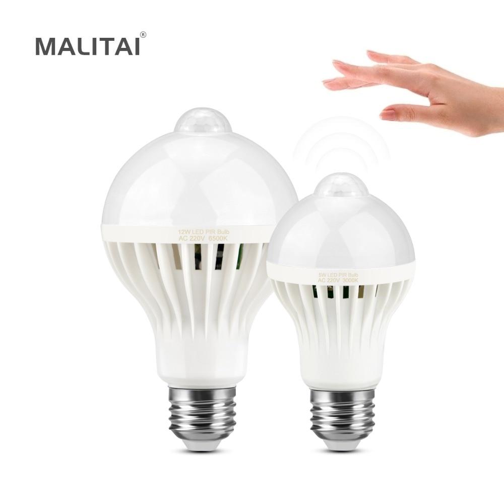 PIR Motion Sensor light Bulb E27 220V Build In light Sensor LED lamp ...