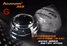 2018  Aozoom Hot selling  2pcs 3.0 Inch Shroud Cover For Lens