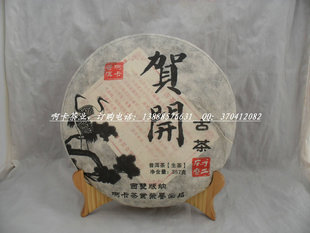 Chinese yunnan puerh 357g quests tea trees cake Puer tea font b health b font font
