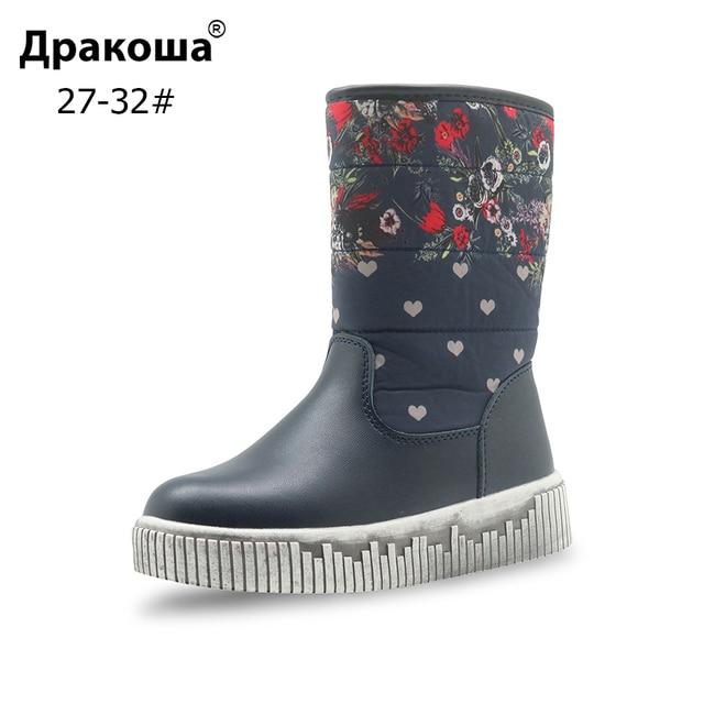 Apakowa Girls Boots Waterproof Kids Mid calf Snow Boots Warm Plush Woolen Childrens Winter Flat Shoes with Flower for Girls
