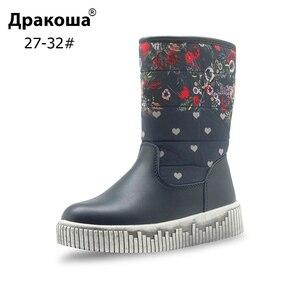 Image 1 - Водонепроницаемые детские сапоги Apakowa до середины икры, теплые плюшевые шерстяные детские зимние сапоги на плоской подошве с цветком для девочек