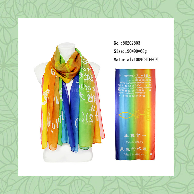US $14 99 |Hot Design Multi Function 100% Chiffon Christian Jesus Fish  Scarf Head Prayer Towel Shawl Souvenir gift free shipping-in Hair Towels  from