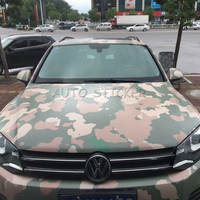 Big Camo Foil Green White Camo Vinyl Car Wrap Military Green Yellow Camouflage Film Jungle Car Motocycle Outboard DecaL