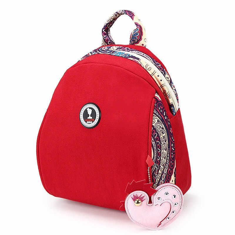 Small Backpack For Women Mini Casual Daypack Feminine Mochila Female Mummy Shoulder Travel Bag