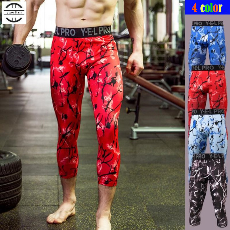 120p! Men Fitness Tight Fitting Calf-Length Pants,High Elastic Breathing Quick-dry Wicking Hip-Hop Sporting Leggings Underwear