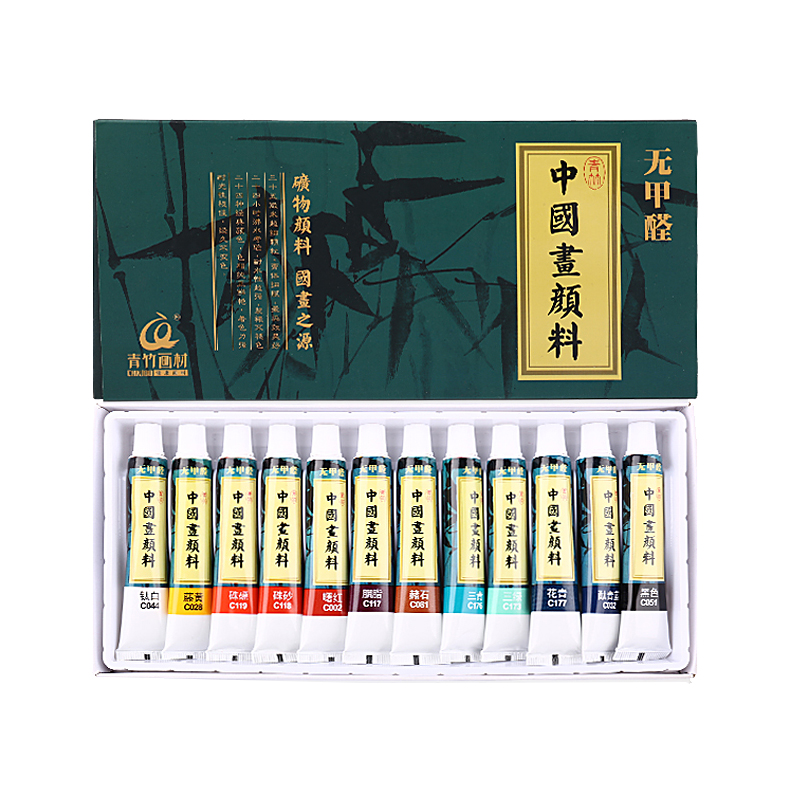 ink Painting Paints Set 12/18/24 Colors 12ml Non-toxic Chinese Painting Pigment Chinese calligraphy Painting Paint Art Supplies
