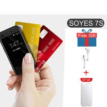 "Originele Soyes 7 S Mini Android Smart Telefoon 2.54 ""Hoge Resolutie Scherm Quan Core 1 GB RAM 8 GB ROM 5.0MP Dual SIM Telefoon(China)"