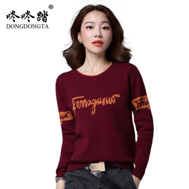 Dongdongta пуловер плетен пуловер за жени - Дамски дрехи - Снимка 1