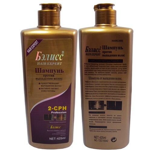 Anti-off Hair Growth Natural Herb Anti Dandruff Shampoo  Free Shipping