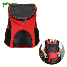 Dog Carrier Backpacks Pet Cat Puppy Bag Outdoor Double Shoulder Front Backpack Portable Travel