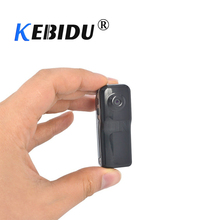 kebidu DVR DV Sports Camera for Bike / Motorbike Audio Video Recorder 720P HD DVR Mini DVR Camera & Holder