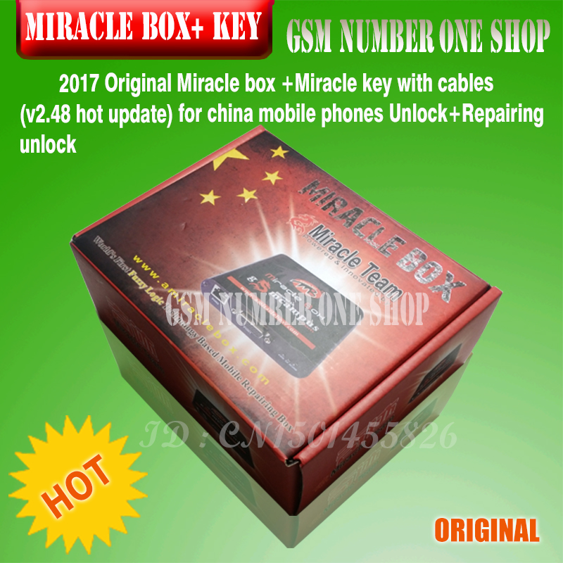 miracle Box and key -GSMJUSTONCCT-A3