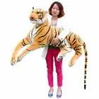 JESONN Giant Realistische Knuffels Tiger Grote Levensechte Knuffels voor kinderen Verjaardagscadeautjes - 1
