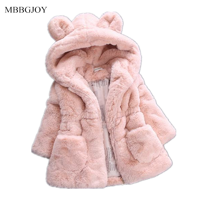 MBBGJOY Girls Coat Faux Fur Kids Winter Jacket 1 to 5T Baby Girl Children Outerwear Princess Coat Party Jackets Snowsuit Pink 2017 winter new clothes to overcome the coat of women in the long reed rabbit hair fur fur coat fox raccoon fur collar