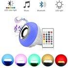 Smart Bluetooth music light bulb led colorful bluetooth speaker light bulb