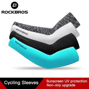 ROCKBROS Ice Fabric Runnling Camping Arm